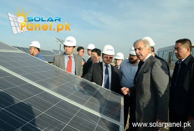 Quaid-e-azam solar panel park
